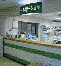 岩佐病院の画像