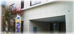 フィニックスデイサービスセンターの画像