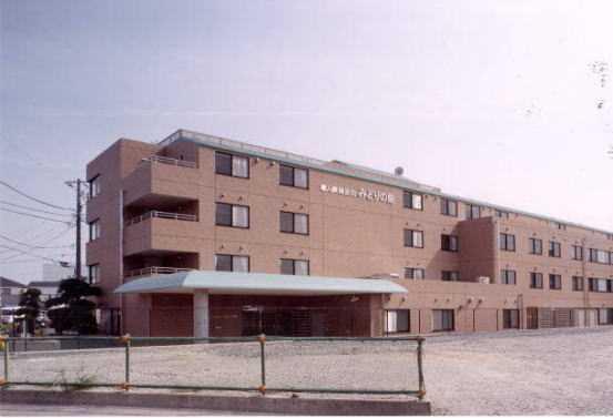 介護老人保健施設みどりの館の画像