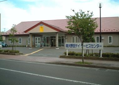 南大野田デイサービスセンターの画像