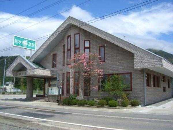 鈴木医院の画像