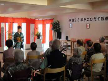 介護付有料老人ホームチエロだての写真3枚目:毎年恒例、敬老会の様子です♪