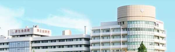大阪府済生会泉尾病院の画像