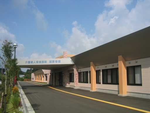 介護老人保健施設 湖東老健の画像