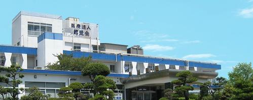 宇佐病院の画像