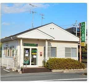 みのり薬局 藤戸店の画像