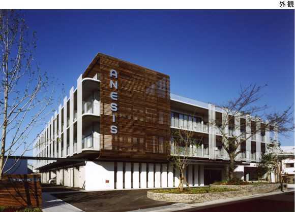 介護老人保健施設アネシス兵庫の画像