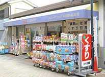 ハロードラック矢田駅前薬局の画像
