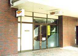 順心堂南港薬局の画像