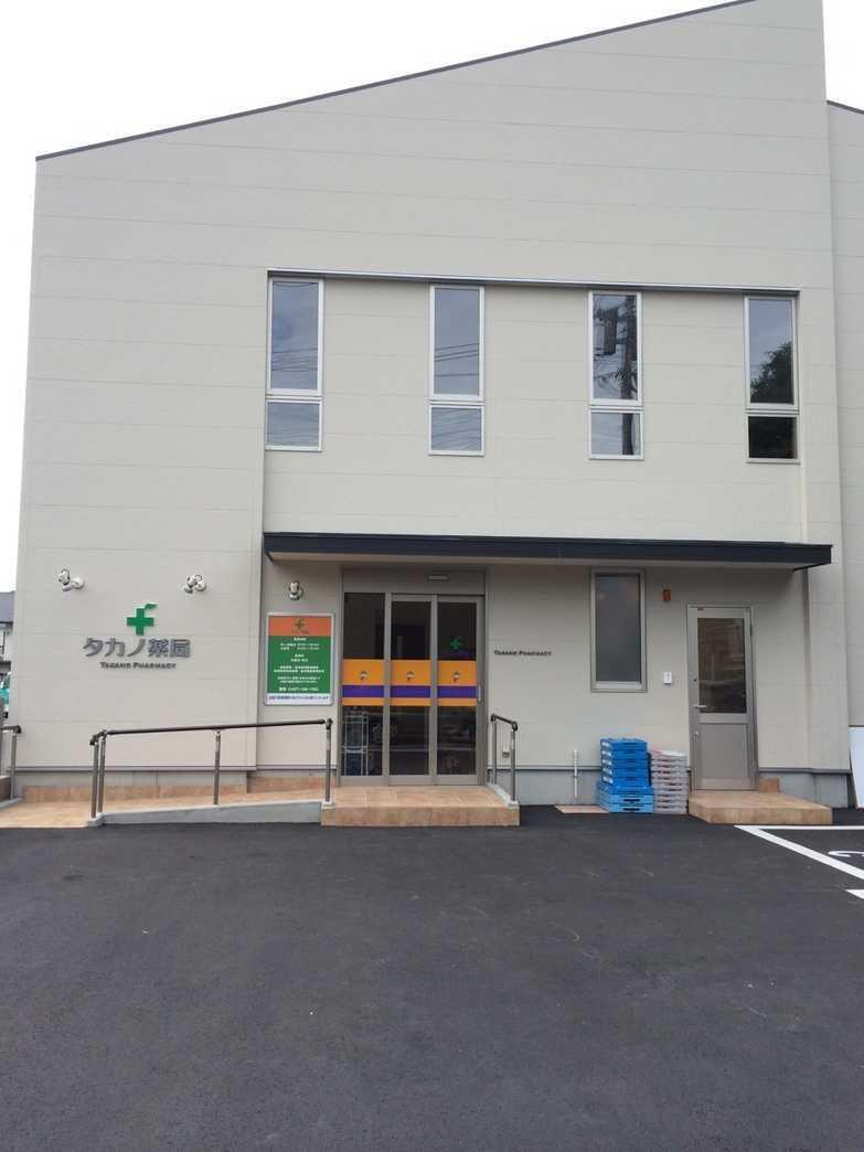 タカノ薬局鎌倉店(薬剤師の求人)の写真1枚目:駐車場が広く、キレイな薬局です♪