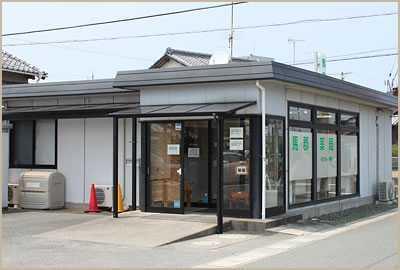 馬郡薬局の画像
