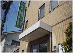 かつら訪問看護ステーションの画像