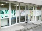 いきいき訪問看護ステーションの画像