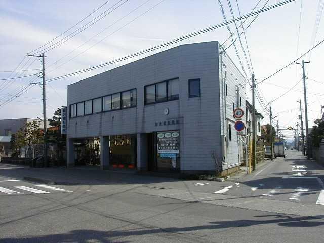 医療法人社団 新沢歯科医院の画像