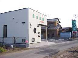 黒沢薬局 滝馬室店の写真1枚目:働きやすさが自慢です