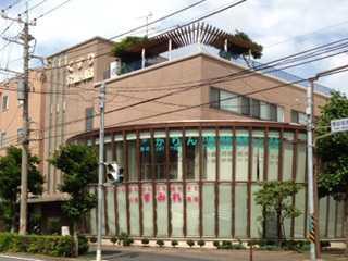 川崎すみれ薬局(薬剤師の求人)の写真:地域に密着しています