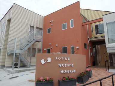 グループホームちいさな手陽だまりの丘横浜保土ヶ谷(管理職(介護)の求人)の写真:お洒落な街並みに負けないくらい建物にもこだわり抜きました