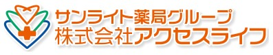 サンライトげんき薬局住道浜町店の画像