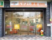 サンライトなかよし薬局摂津店の画像