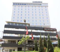 リボーン神戸エクセレントデイサービスの写真1枚目:ホテル最上階で行う、神戸でもここしかないデイサービスです