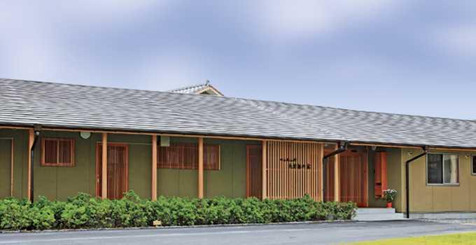 せんねん村 矢曽根の家の画像