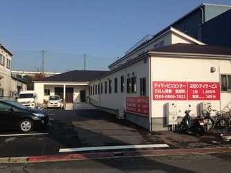 ごはん家族金田町(介護職/ヘルパーの求人)の写真1枚目:定員25名の家庭的な雰囲気のデイサービスです