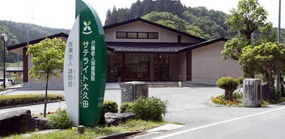 サテライト大久田リハビリテーション・ケアセンター(介護職/ヘルパーの求人)の写真1枚目:サテライト大久田の外観です