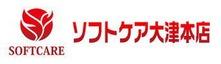 ソフトケア大津本店の画像