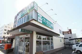 エムエム薬局大元店(薬剤師の求人)の写真:おおもと病院の近くにあります