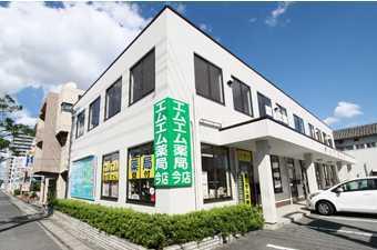 エムエム薬局今店の画像