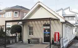 くすりのエスエス堂 瓦屋店の画像