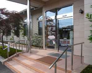 福島歯科医院の画像