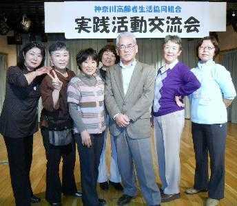 川崎北部訪問介護ステーションはなみずきの画像