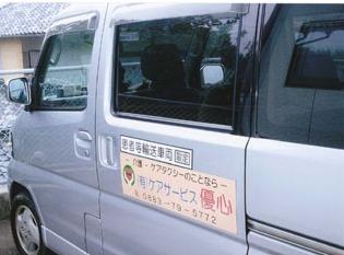 ケアサービス優心 三好営業所の画像