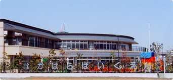 中原保育園の画像
