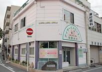 中野みかデイサービスセンターの画像