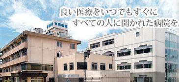 吉岡病院の画像