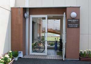 行田市在宅介護支援センター壮幸会の画像