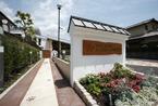 エンゼルキッズ清和台(保育士の求人)の写真1枚目:兵庫県ではじめての学校法人が設置する保連携帯型認定こども園です