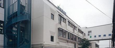 医療法人社団浅野病院の画像