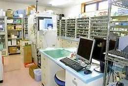 ほし薬局新庄・居宅介護支援事業所の画像