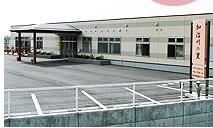 デイサービスセンター加治川の里の画像