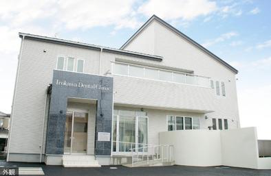 色川歯科医院の画像