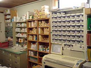 つくし薬局本店の画像