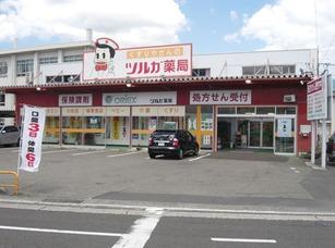 ツルガ薬局市野々店の画像