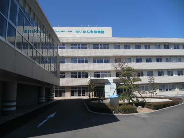 医療法人社団八洲会 はいなん吉田病院の画像