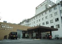 榊原白鳳病院の画像