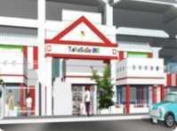 市川大野ナーサリースクールの画像