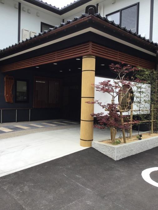 医療連携地域優良サービス付き高齢者向け住宅 澪静庵の画像