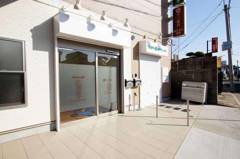 サン薬局 鳳店の画像